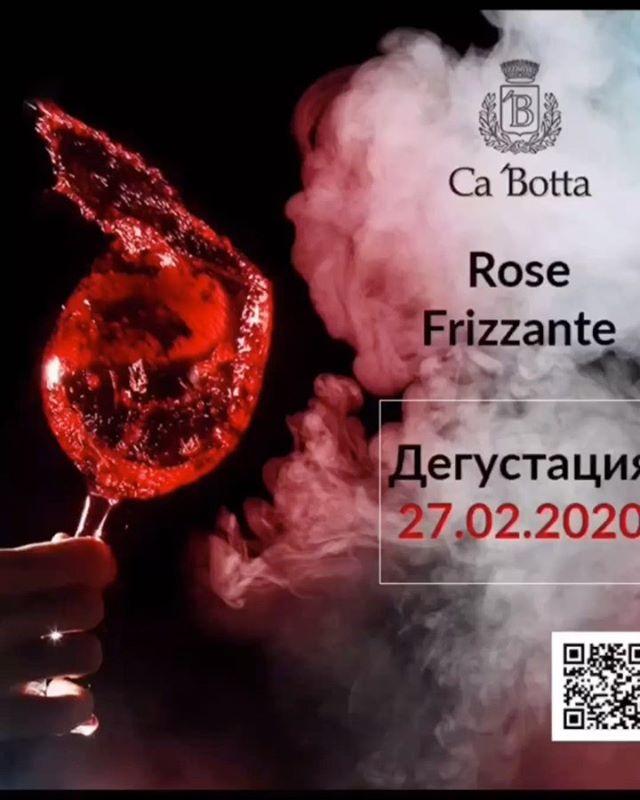 Дегустация бесплатная для всех!  Адреса на сайте nezarylem.ru