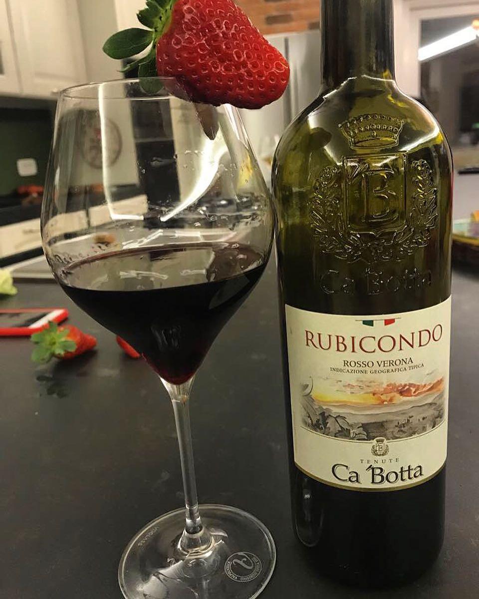 Лёгкий ужин с традиционным вином из Вероны — Ca'Botta